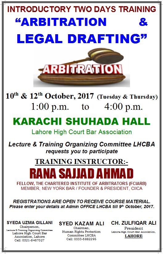 Training course - LHCBA (Arbitration and Legal drafting)